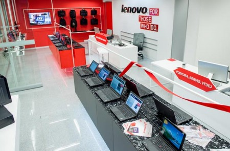 lenovo_showroom